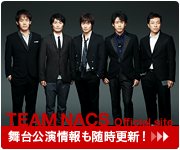 TEAM NACS Official site
