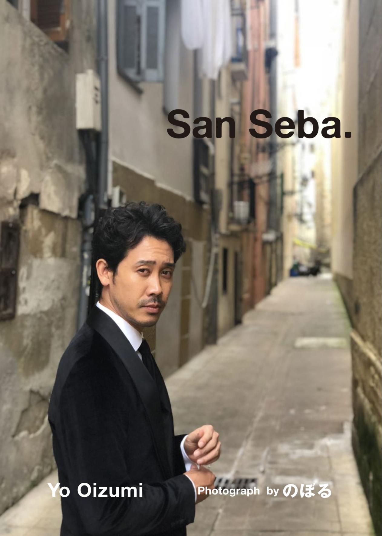 sanseba_hyoshi.png