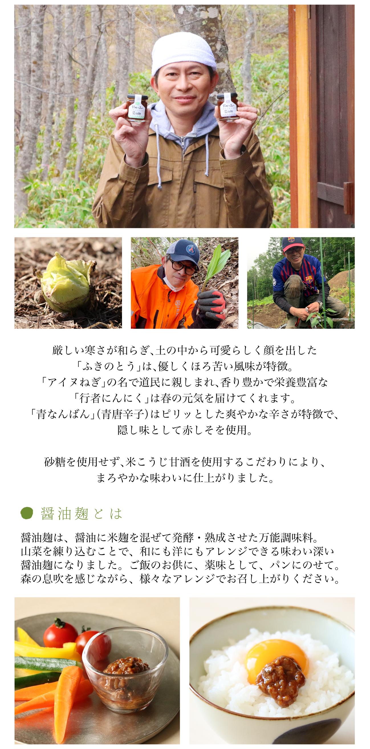 suzuinomori2021_web1_02.png