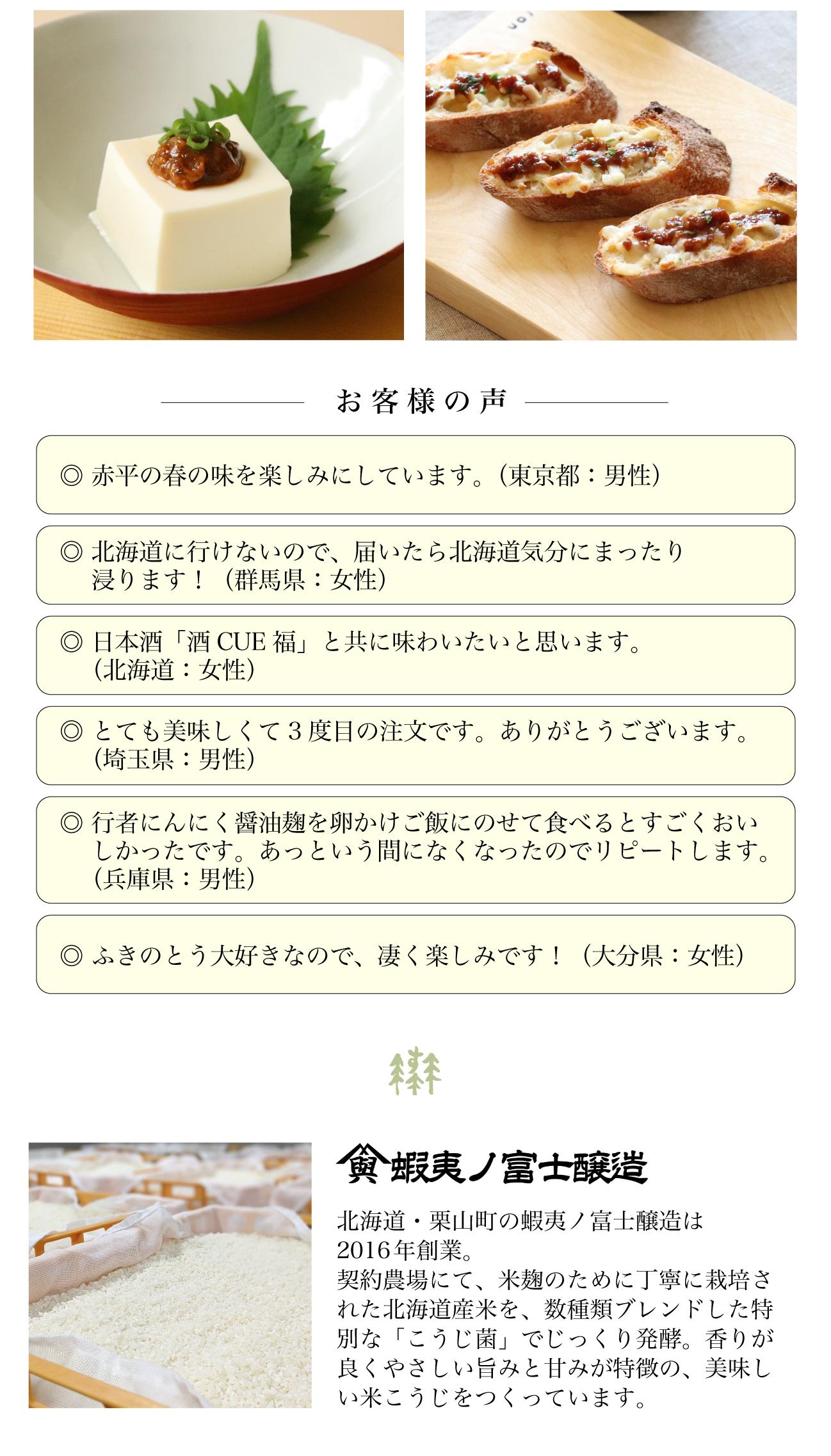 suzuinomori2021_web1_03.png