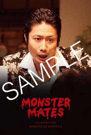 CUE_01_MM_postcard_SAMPLE.jpg