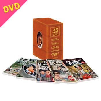 1119sd_comp6_dvd.jpg
