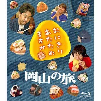 cuepro_onigiri14.jpg
