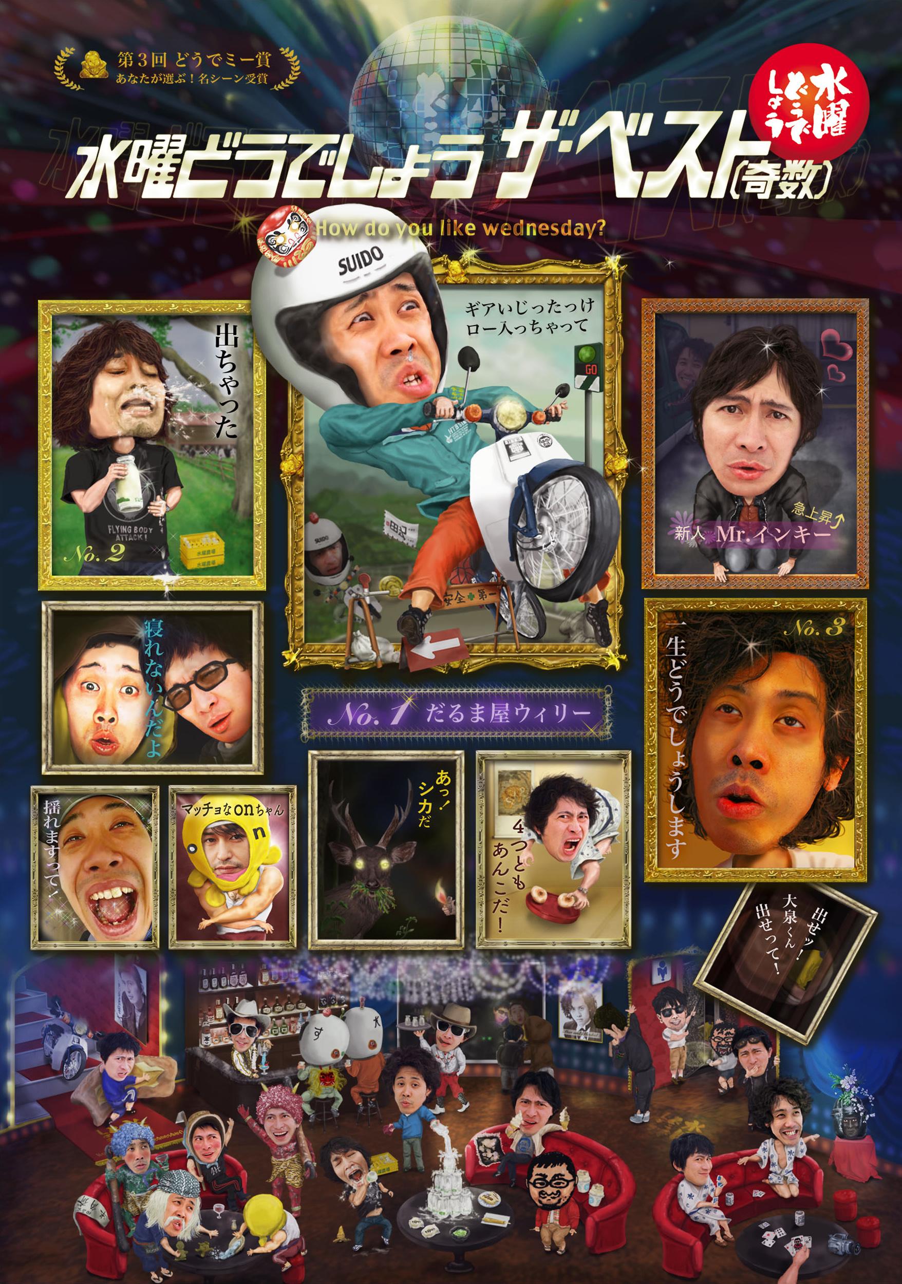 dvd31.jpg