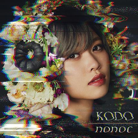 20190112_nonoc_kodo2.jpg