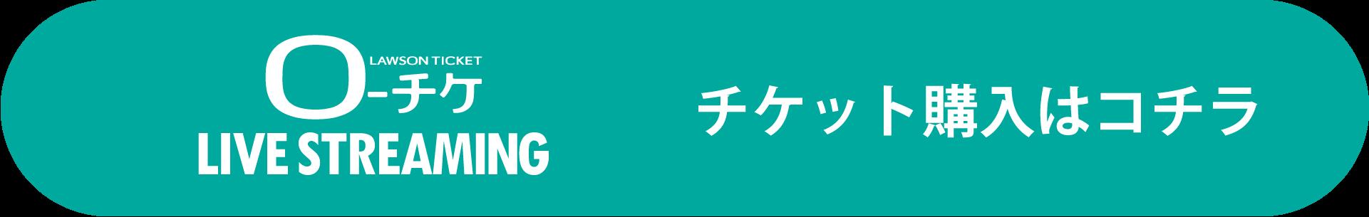 20210329_mp_haishin3.png