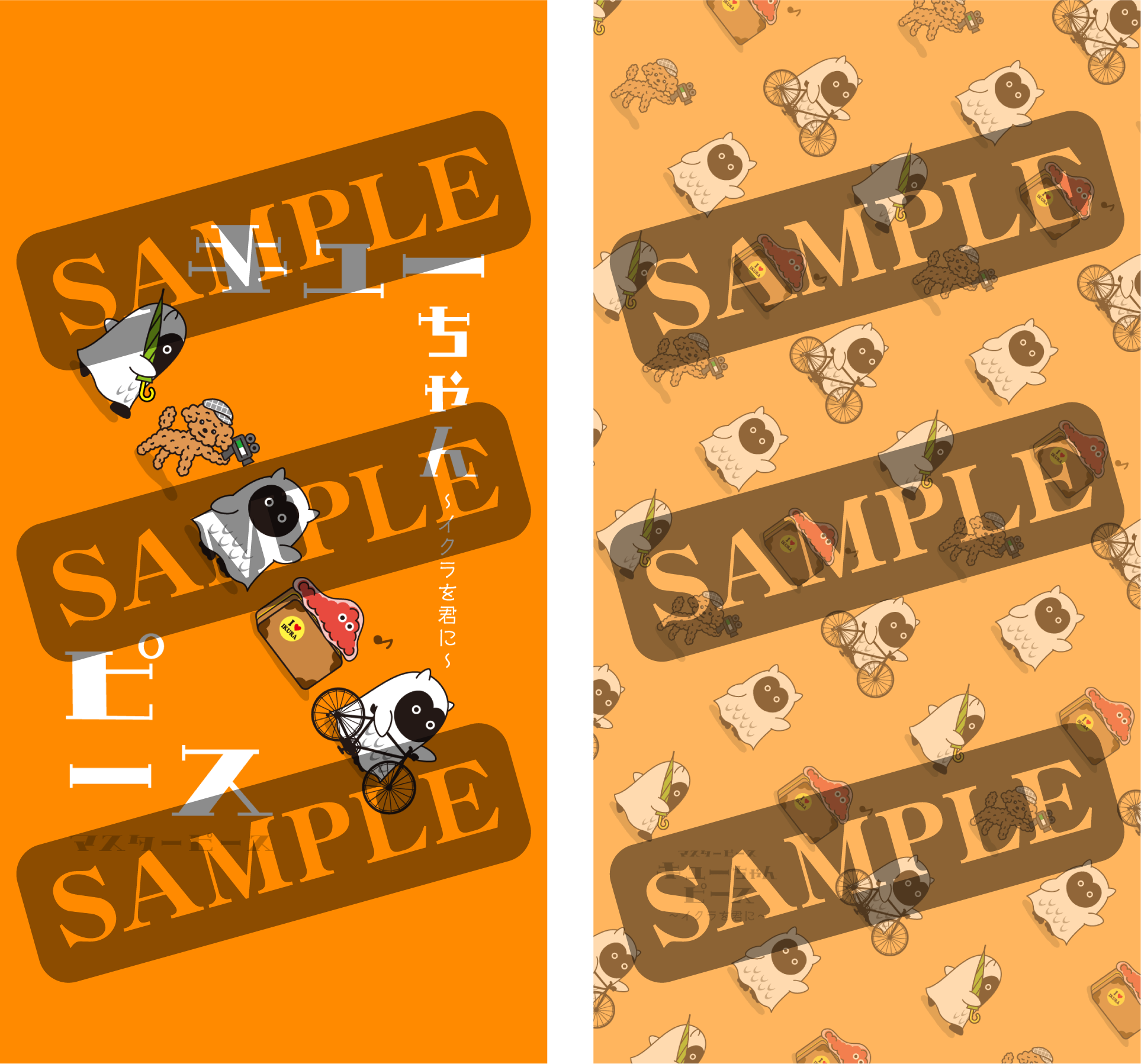 20210402_cuec_sample.png