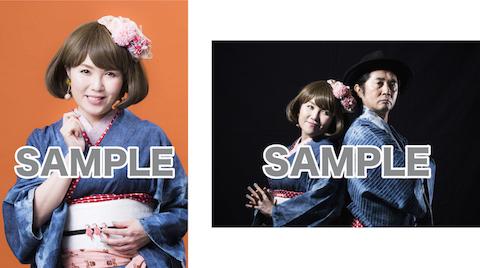 D_SAMPLE.jpg